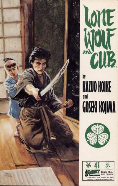 Cover for Lone Wolf and Cub (First, 1987 series) #45