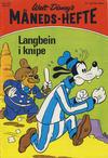 Cover for Walt Disney's Månedshefte (Hjemmet / Egmont, 1967 series) #8/1974