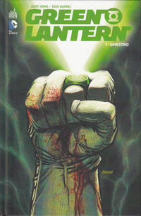 Cover Thumbnail for Green Lantern (Urban Comics, 2012 series) #1