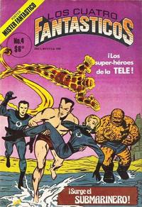 Cover Thumbnail for Los Cuatro Fantásticos (Novedades, 1980 series) #4