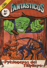 Cover Thumbnail for Los Cuatro Fantásticos (Novedades, 1980 series) #7