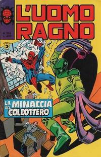 Cover Thumbnail for L'Uomo Ragno [Collana Super-Eroi] (Editoriale Corno, 1970 series) #255
