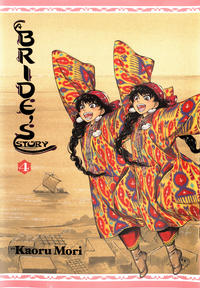 Cover Thumbnail for A Bride's Story (Yen Press, 2011 series) #4