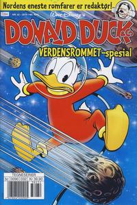 Cover Thumbnail for Donald Duck & Co (Hjemmet / Egmont, 1948 series) #32/2013