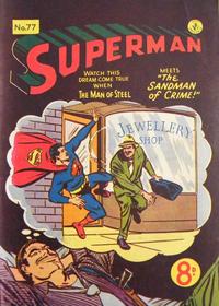 Cover Thumbnail for Superman (K. G. Murray, 1947 series) #77