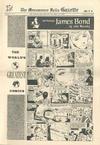Cover for The Menomonee Falls Gazette (Street Enterprises, 1971 series) #5