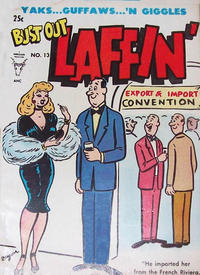 Cover Thumbnail for Bust Out Laffin' (Toby, 1954 series) #13