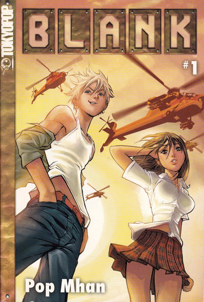 Cover for Blank (Tokyopop, 2006 series) #1