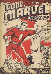 Cover Thumbnail for Captain Marvel Comics (Anglo-American Publishing Company Limited, 1942 series) #v1#7