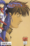 Cover for Nadesico (Central Park Media, 1999 series) #25
