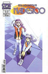 Cover for Nadesico (Central Park Media, 1999 series) #18