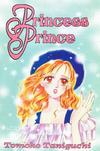 Cover for Princess Prince (Central Park Media, 2000 series) #9