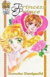 Cover for Princess Prince (Central Park Media, 2000 series) #12