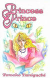 Cover for Princess Prince (Central Park Media, 2000 series) #8