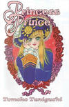 Cover for Princess Prince (Central Park Media, 2000 series) #3