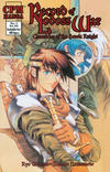 Cover for Record of Lodoss War: Chronicles of the Heroic Knight (Central Park Media, 2000 series) #1