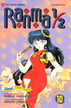 Cover for Ranma 1/2 Part Three (Viz, 1993 series) #10