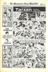 Cover for The Menomonee Falls Gazette (Street Enterprises, 1971 series) #14