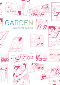 Cover Thumbnail for Garden (PictureBox, 2011 series)