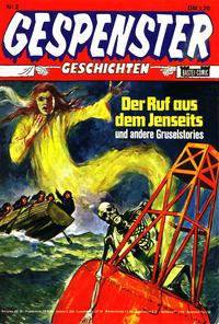 Cover Thumbnail for Gespenster Geschichten (Bastei Verlag, 1974 series) #2