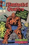 Cover for I Fantastici Quattro (Editoriale Corno, 1971 series) #47
