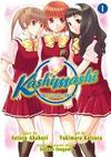 Cover for Kashimashi ~Girl Meets Girl~ (Seven Seas Entertainment, 2006 series) #1