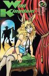 Cover for Wild Kingdom (MU Press, 1993 series) #12