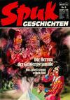 Cover for Spuk Geschichten (Bastei Verlag, 1978 series) #5