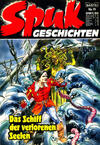 Cover for Spuk Geschichten (Bastei Verlag, 1978 series) #11