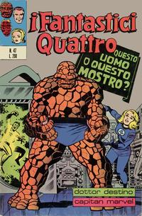 Cover Thumbnail for I Fantastici Quattro (Editoriale Corno, 1971 series) #47