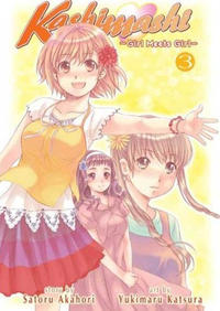 Cover Thumbnail for Kashimashi ~Girl Meets Girl~ (Seven Seas Entertainment, 2006 series) #3