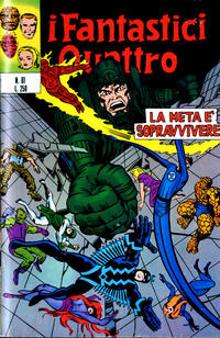 Cover Thumbnail for I Fantastici Quattro (Editoriale Corno, 1971 series) #81