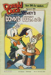 Cover Thumbnail for Donald Duck for 30 år siden (Hjemmet / Egmont, 1978 series) #1/1980