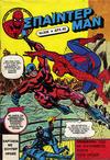 Cover for Σπάιντερ Μαν (Kabanas Hellas, 1977 series) #306
