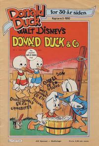 Cover for Donald Duck for 30 år siden (Hjemmet / Egmont, 1978 series) #5/1980