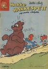 Cover for Hakke Hakkespett og andre skøyere (Serieforlaget / Se-Bladene / Stabenfeldt, 1959 series) #21/1959