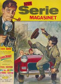 Cover Thumbnail for Seriemagasinet (Centerförlaget, 1948 series) #1/1963