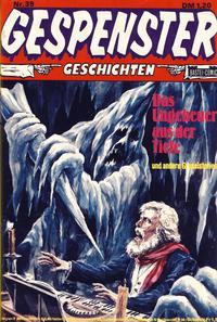 Cover Thumbnail for Gespenster Geschichten (Bastei Verlag, 1974 series) #39