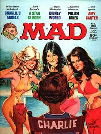 Cover Thumbnail for MAD (EC, 1952 series) #193