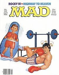 Cover Thumbnail for MAD (EC, 1952 series) #262