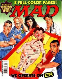 Cover Thumbnail for MAD (EC, 1952 series) #376
