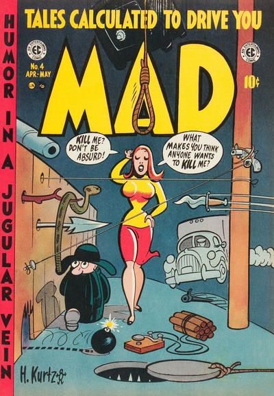 Cover for MAD (EC, 1952 series) #4