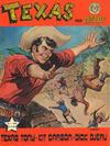 Cover for Texas med Sheriff (Serieforlaget / Se-Bladene / Stabenfeldt, 1976 series) #1/1976