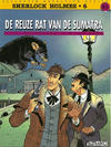 Cover for Collectie Detective Strips (LeFrancq, 1994 series) #31