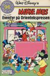 Cover Thumbnail for Donald Pocket (1968 series) #96 - Mikke Mus Eventyr på Orientekspressen [Reutsendelse]