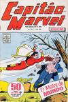 Cover for Capitão Marvel (Rio Gráfica e Editora, 1955 series) #94