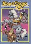 Cover for Bravestarr Annual (World Distributors, 1986 ? series) #1988