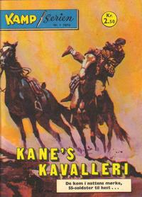 Cover Thumbnail for Kamp-serien (Serieforlaget / Se-Bladene / Stabenfeldt, 1964 series) #1/1976