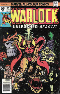 Cover Thumbnail for Warlock (Marvel, 1972 series) #15 [British]