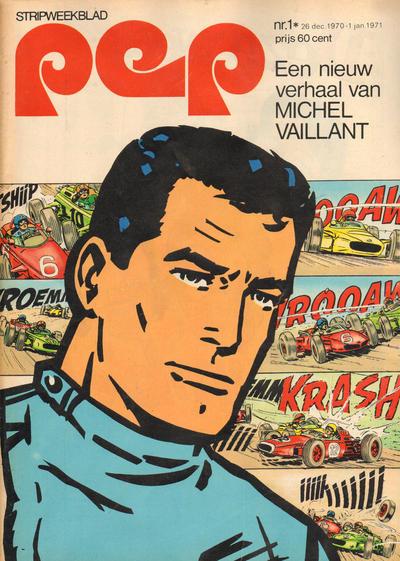 Cover for Pep (Geïllustreerde Pers, 1962 series) #1/1971